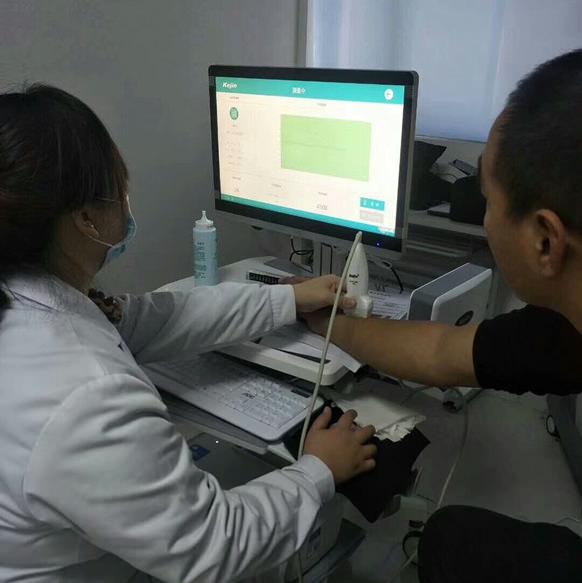 超声骨密度仪7000+胫骨桡骨检测仪教程